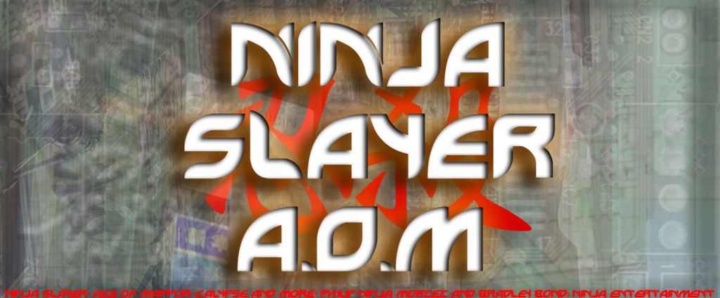 f:id:NinjaHeads:20161201131745j:plain