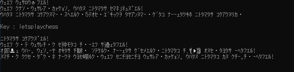f:id:Ninjastars:20190610160614p:plain