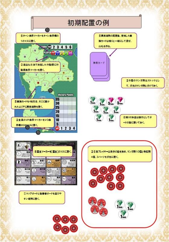 f:id:Ninty_Sontana_GameCon:20110930232636j:image:w360