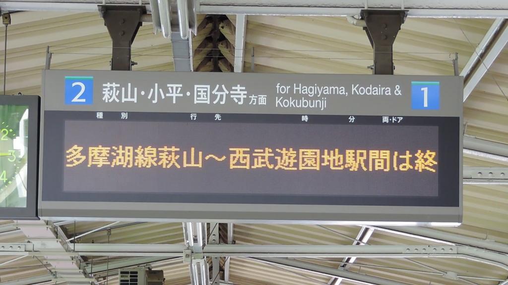 f:id:Nishi-toko:20160904171214j:plain