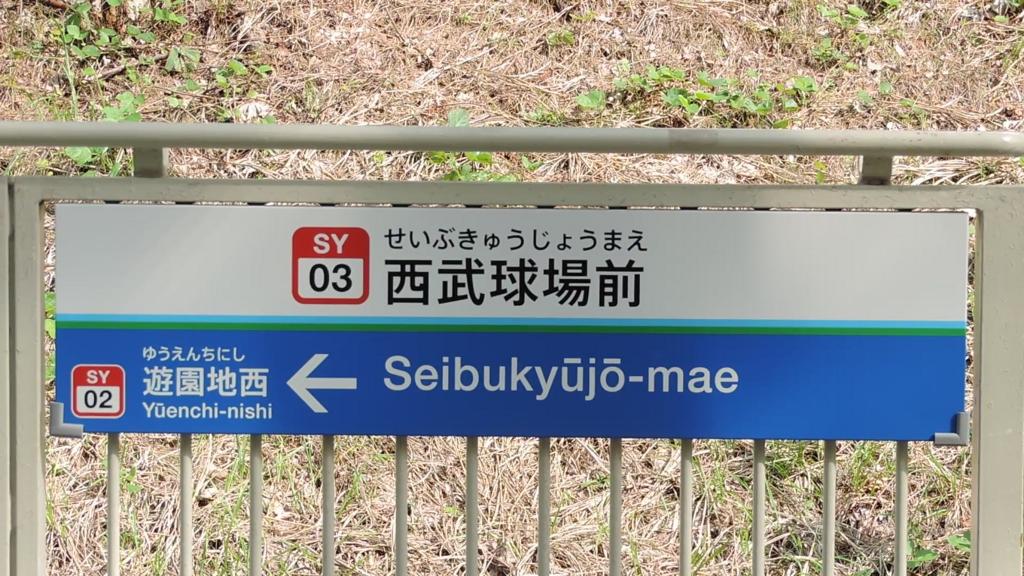 f:id:Nishi-toko:20160904172811j:plain