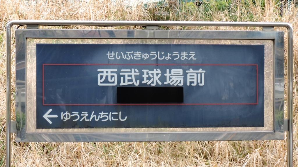 f:id:Nishi-toko:20160904173831j:plain