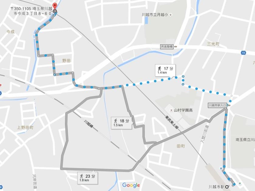 f:id:Nishi-toko:20160917173357j:plain