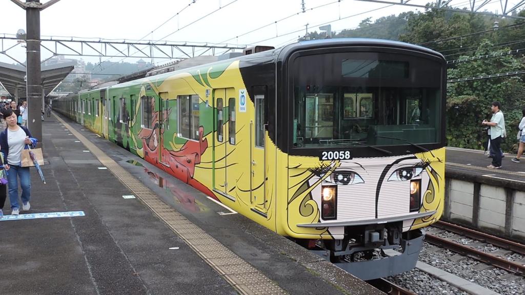 f:id:Nishi-toko:20161008154345j:plain