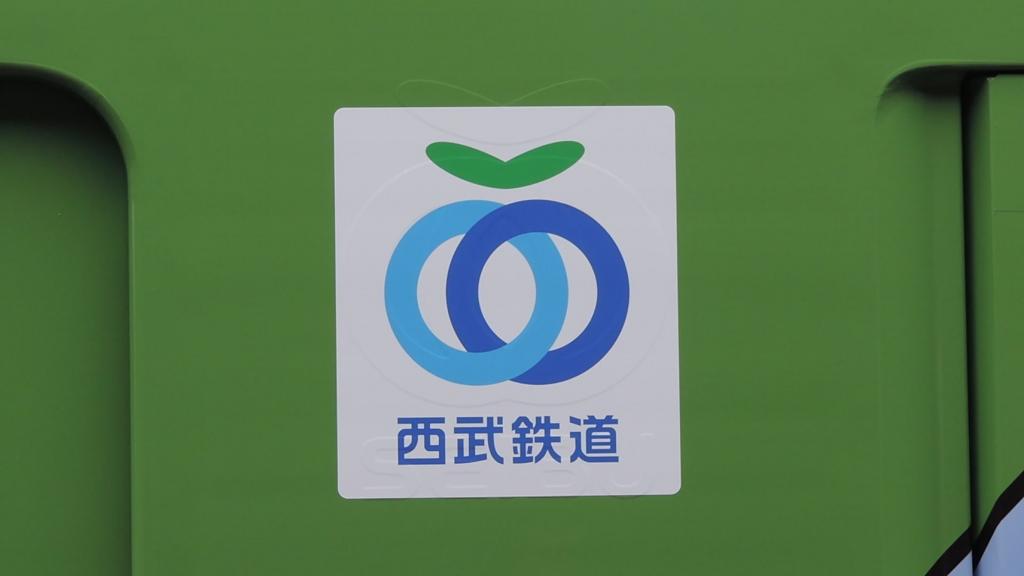 f:id:Nishi-toko:20161008160118j:plain