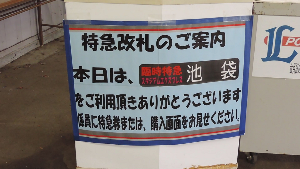 f:id:Nishi-toko:20161008161205j:plain