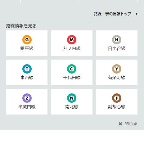 f:id:Nishi-toko:20170206214122p:plain
