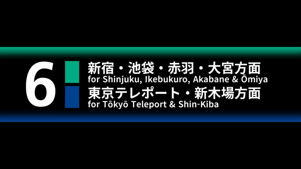 f:id:Nishi-toko:20170731161733p:plain