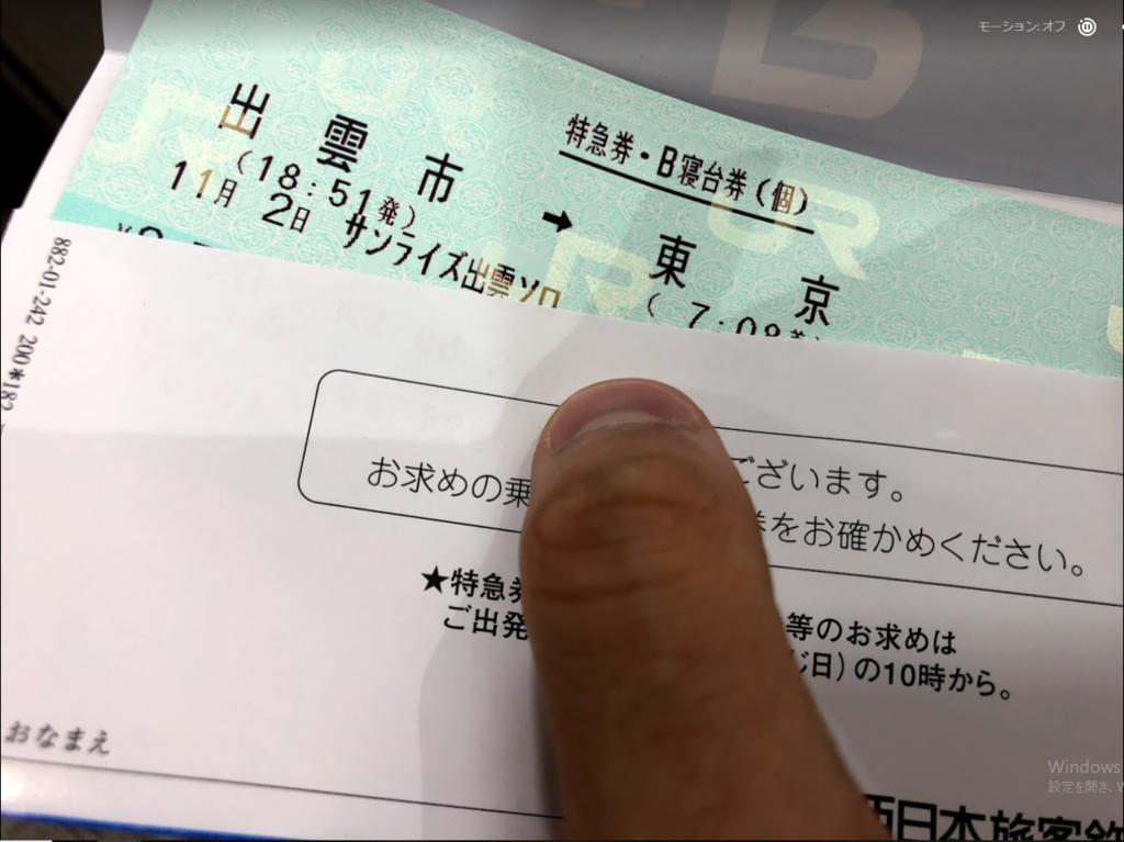 f:id:Nishikita:20181104195412p:plain