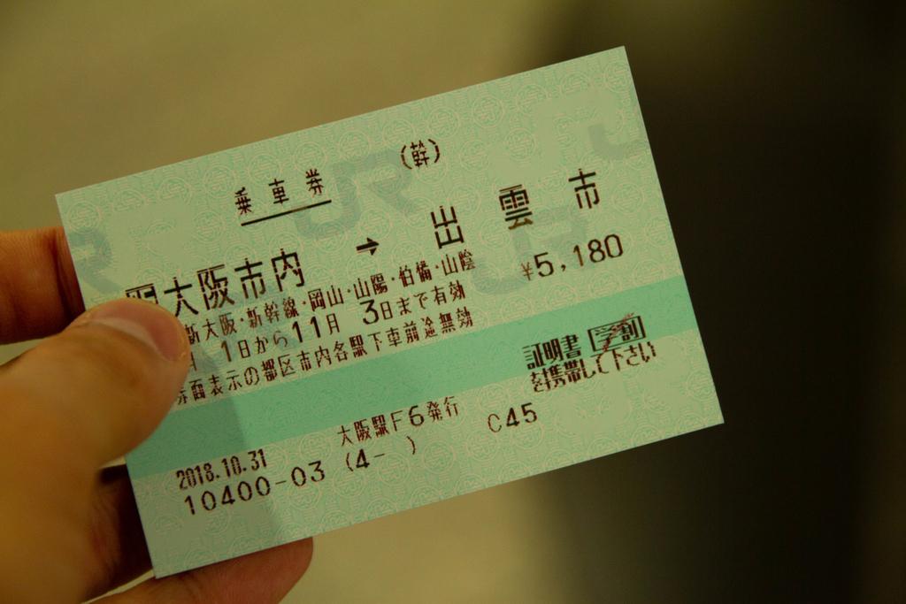 f:id:Nishikita:20181104202828j:plain