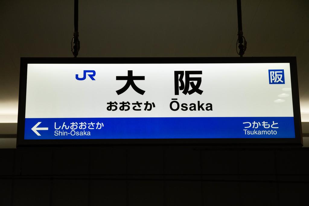 f:id:Nishikita:20181104203857j:plain