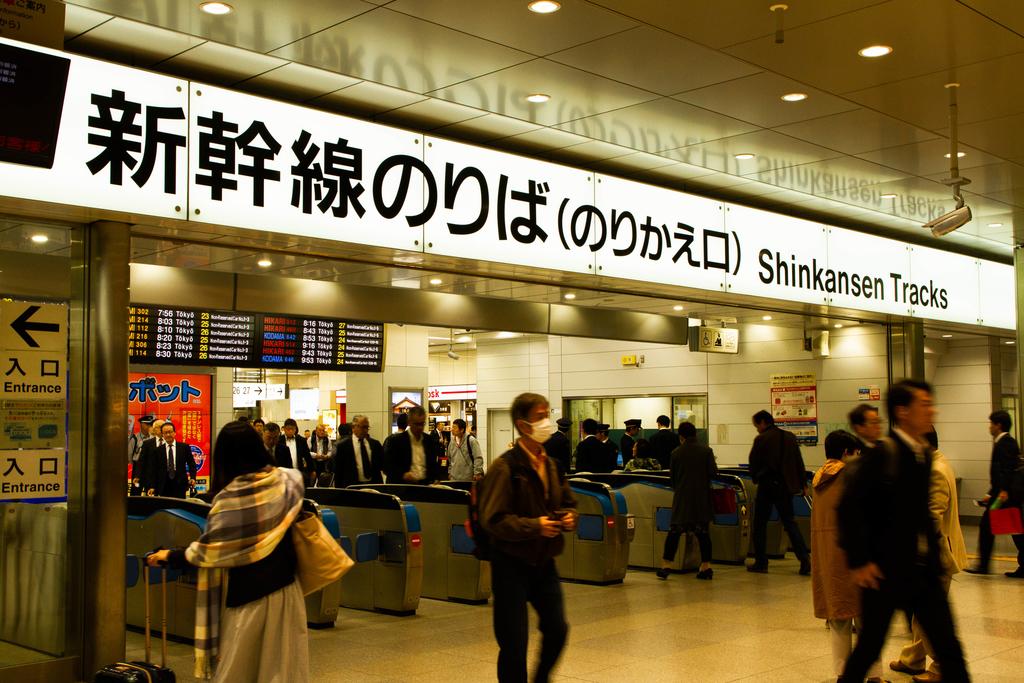 f:id:Nishikita:20181104212516j:plain