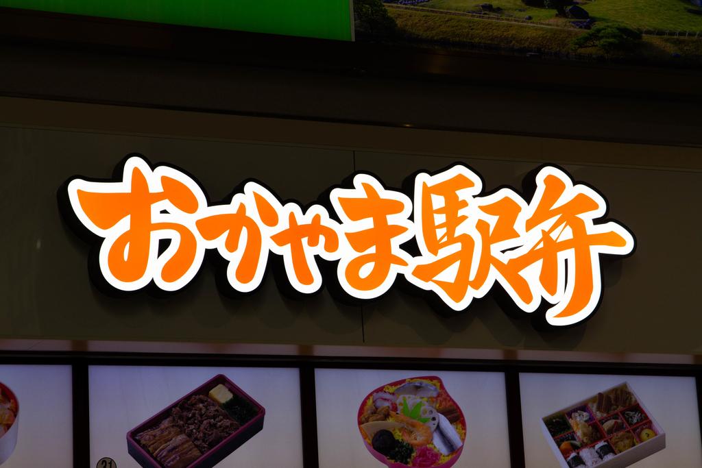 f:id:Nishikita:20181104225610j:plain