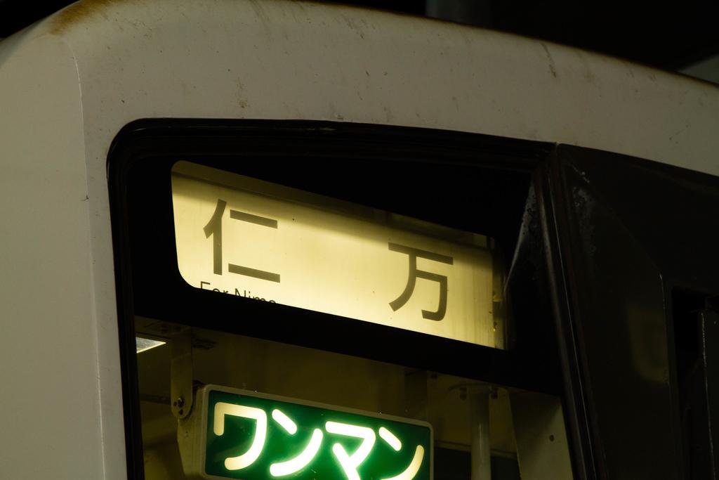 f:id:Nishikita:20181105011516j:plain