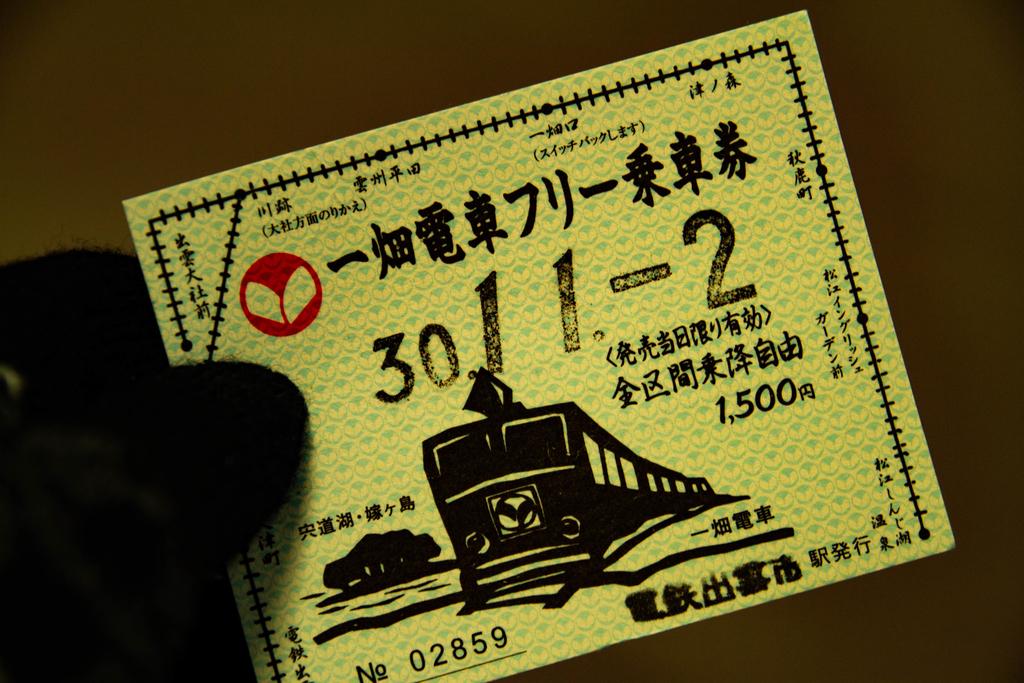 f:id:Nishikita:20181105175307j:plain
