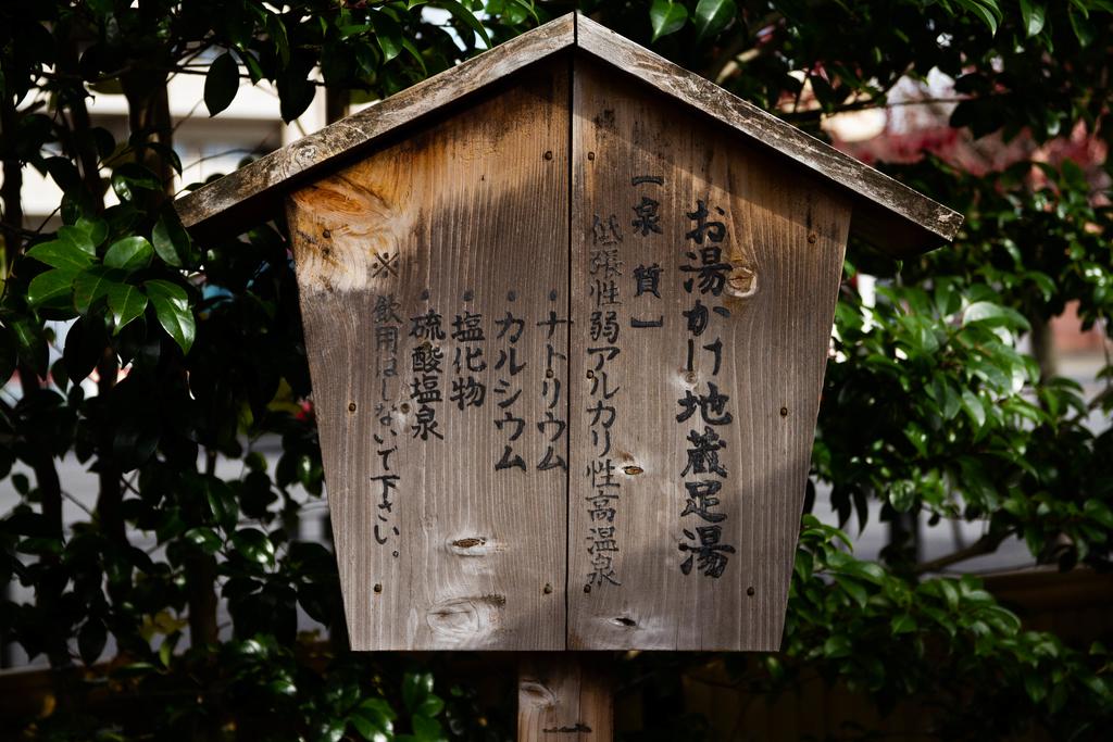 f:id:Nishikita:20181105224328j:plain