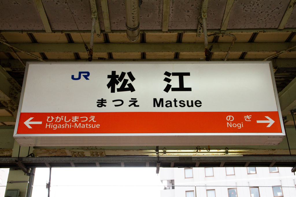 f:id:Nishikita:20181106220947j:plain