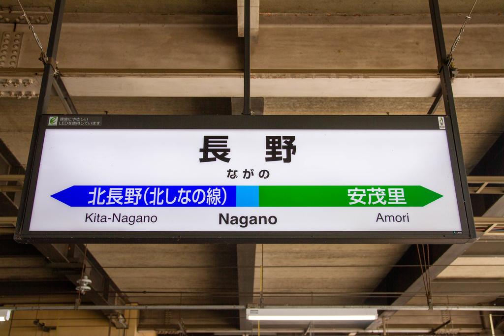 f:id:Nishikita:20190227191835j:plain