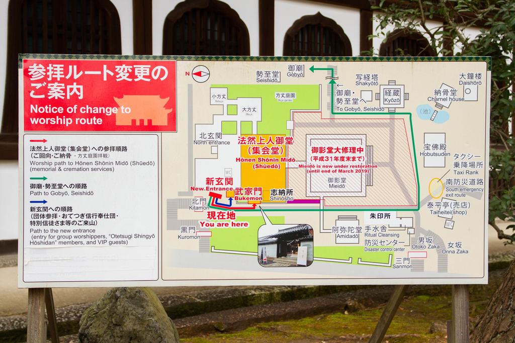 f:id:Nishikita:20190304173352j:plain