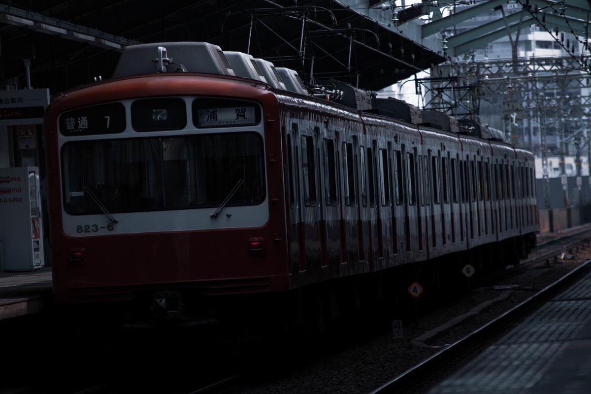 f:id:Nishikita:20190413000622j:plain