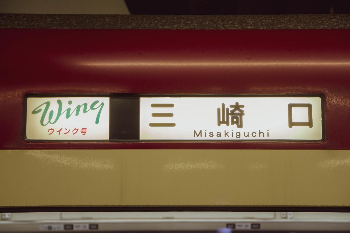 f:id:Nishikita:20190603232841j:plain