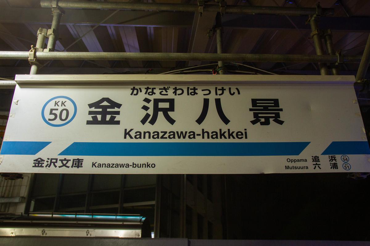 f:id:Nishikita:20190603234813j:plain