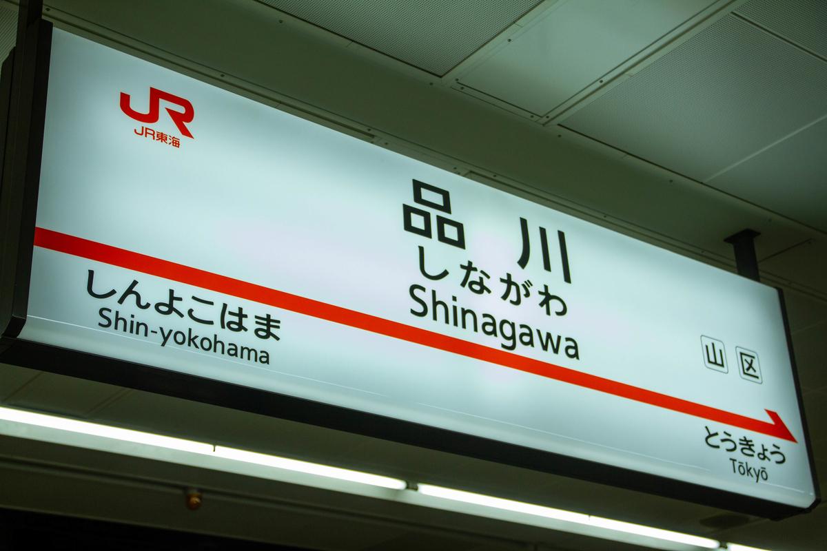 f:id:Nishikita:20190604001006j:plain