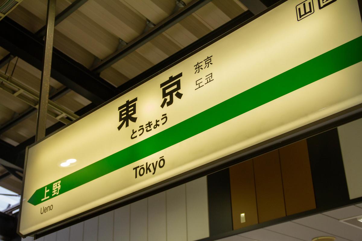 f:id:Nishikita:20190604234130j:plain