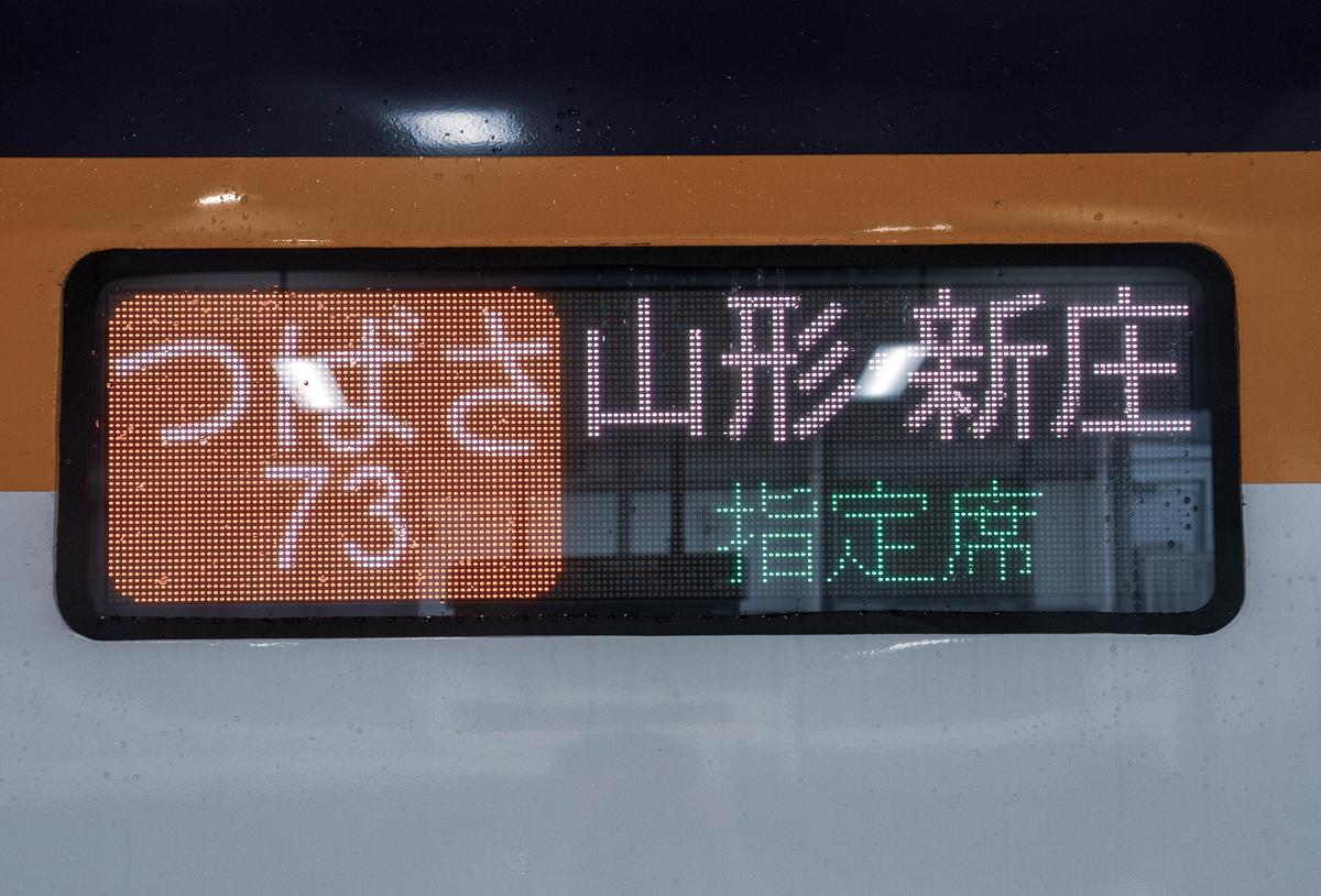 f:id:Nishikita:20190604235109j:plain