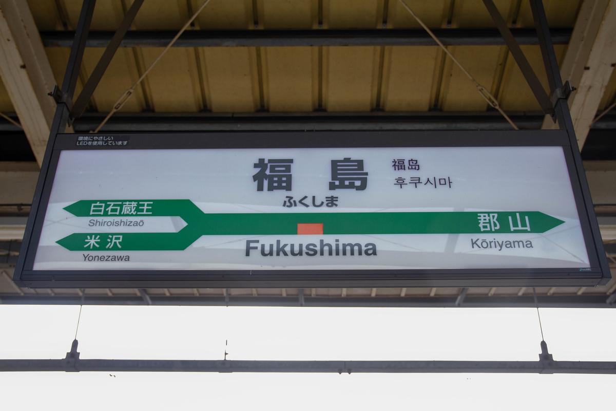 f:id:Nishikita:20190604235841j:plain