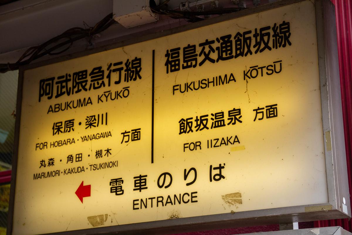 f:id:Nishikita:20190605001417j:plain