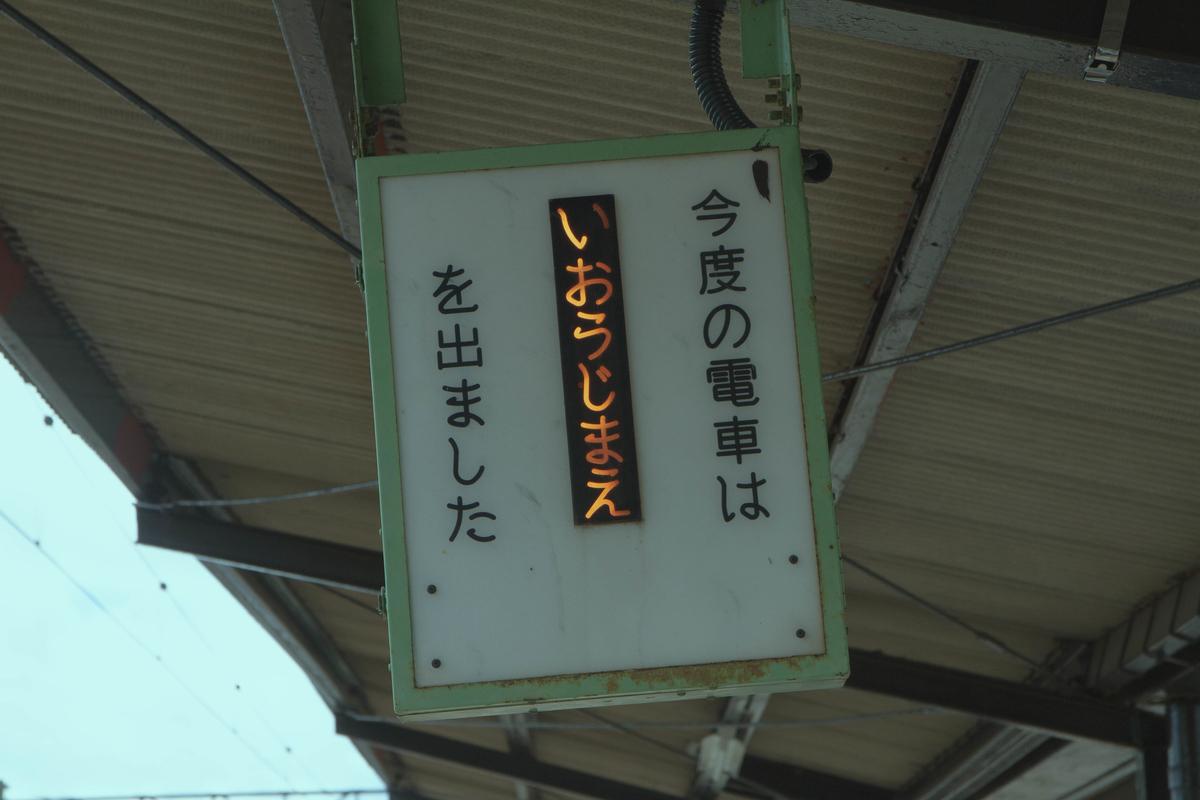 f:id:Nishikita:20190605141436j:plain
