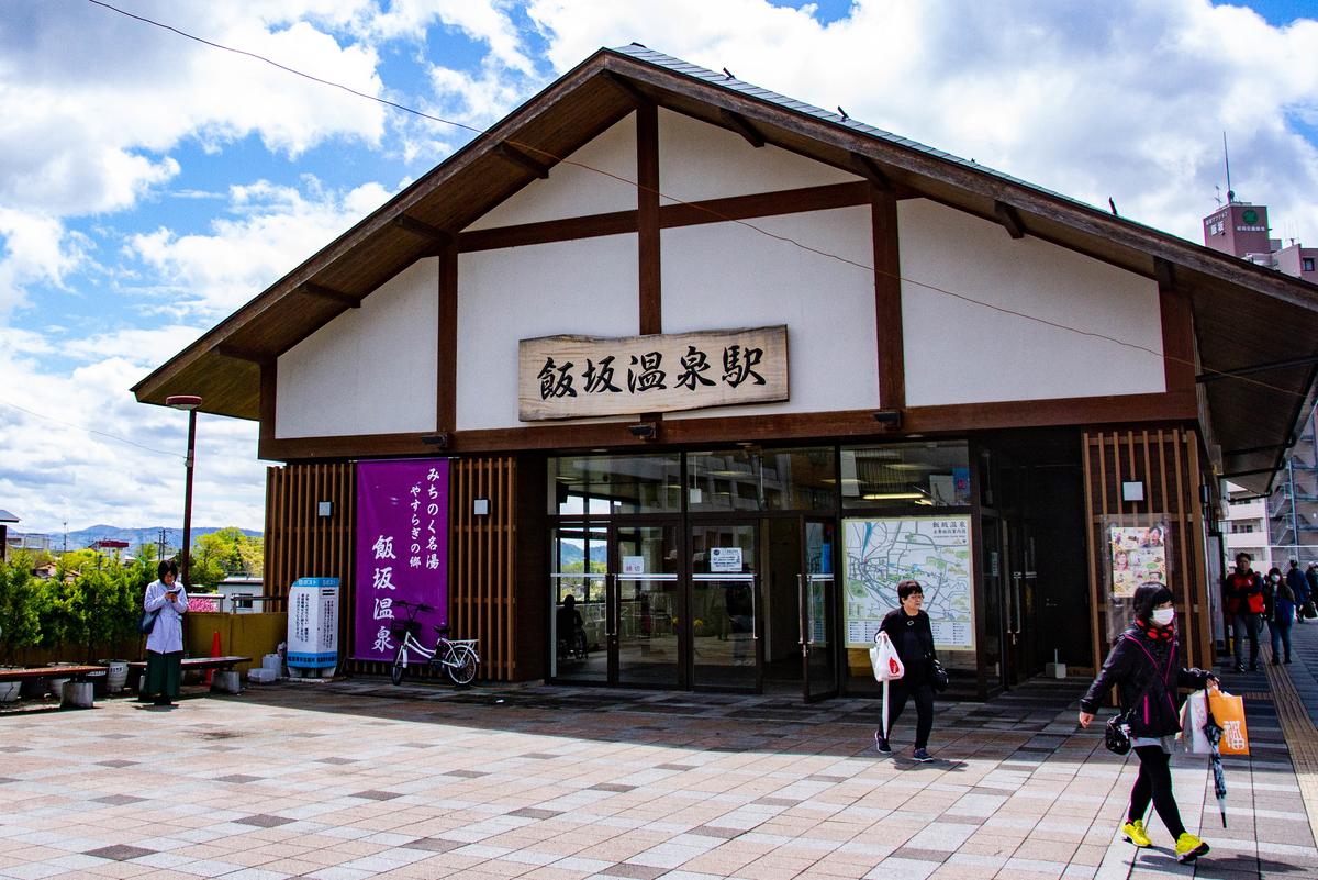 f:id:Nishikita:20190605142129j:plain