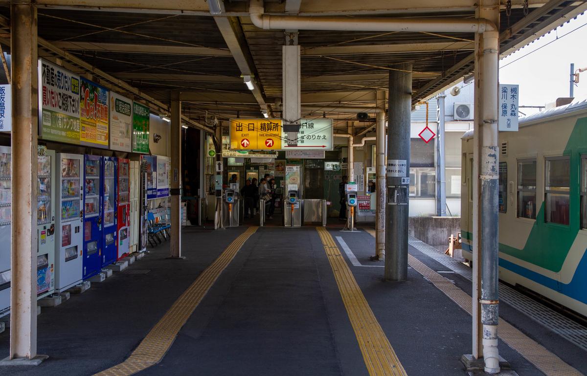 f:id:Nishikita:20190608212106j:plain