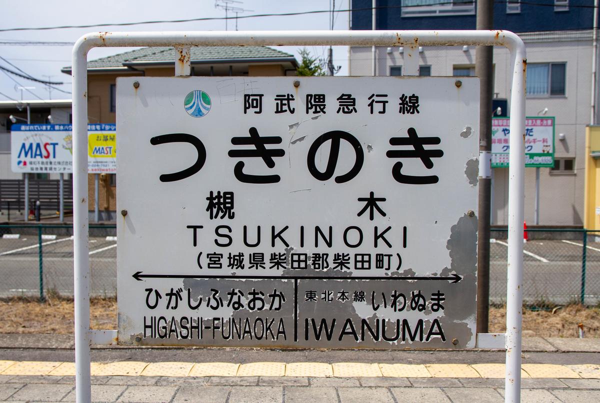 f:id:Nishikita:20190608212631j:plain