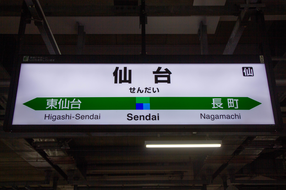f:id:Nishikita:20190608213207j:plain