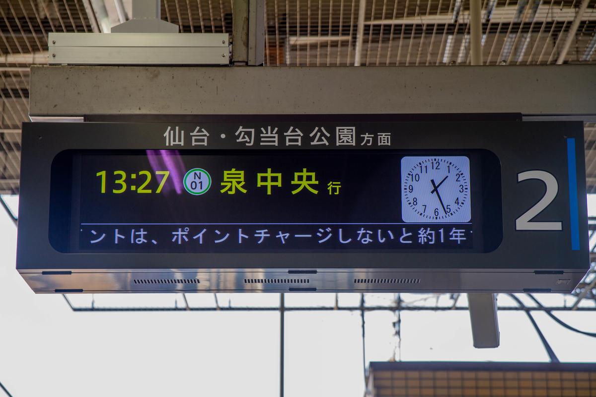 f:id:Nishikita:20190609235704j:plain