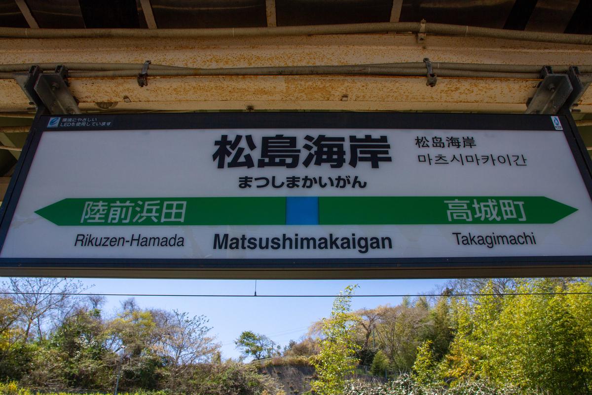 f:id:Nishikita:20190810201552j:plain