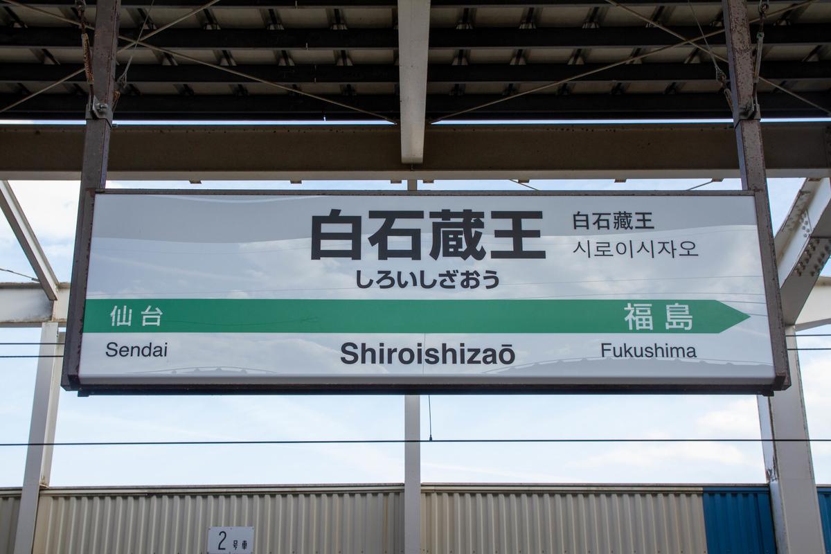 f:id:Nishikita:20190810201910j:plain