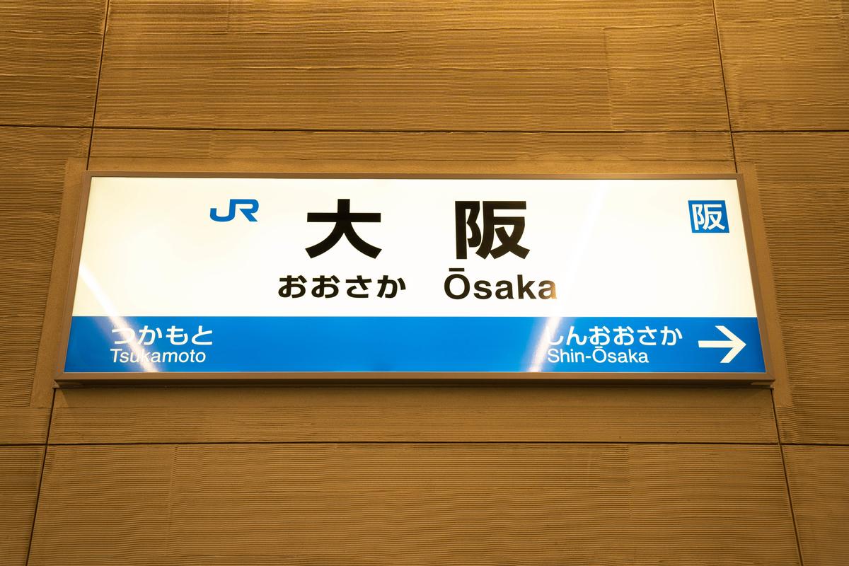 f:id:Nishikita:20200604115213j:plain