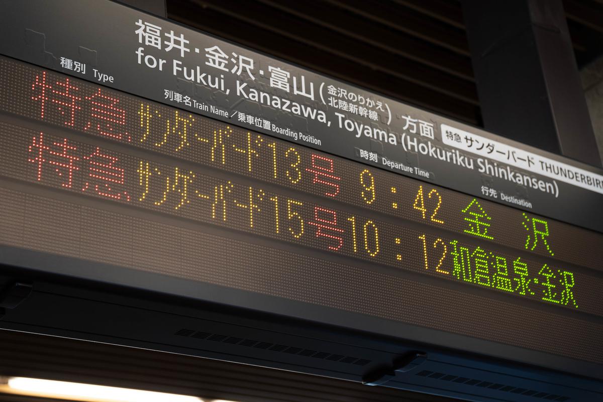 f:id:Nishikita:20200604115655j:plain