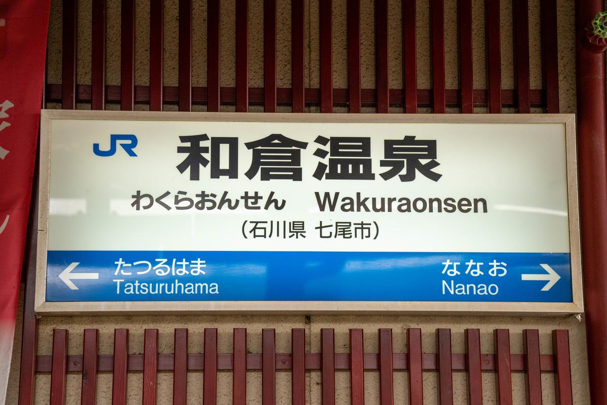 f:id:Nishikita:20200606121910j:plain
