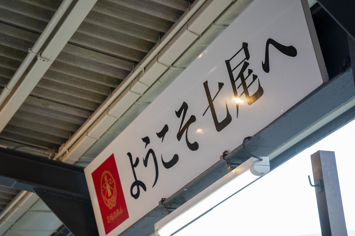 f:id:Nishikita:20200606122618j:plain