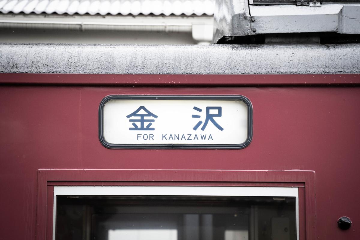f:id:Nishikita:20200606122625j:plain