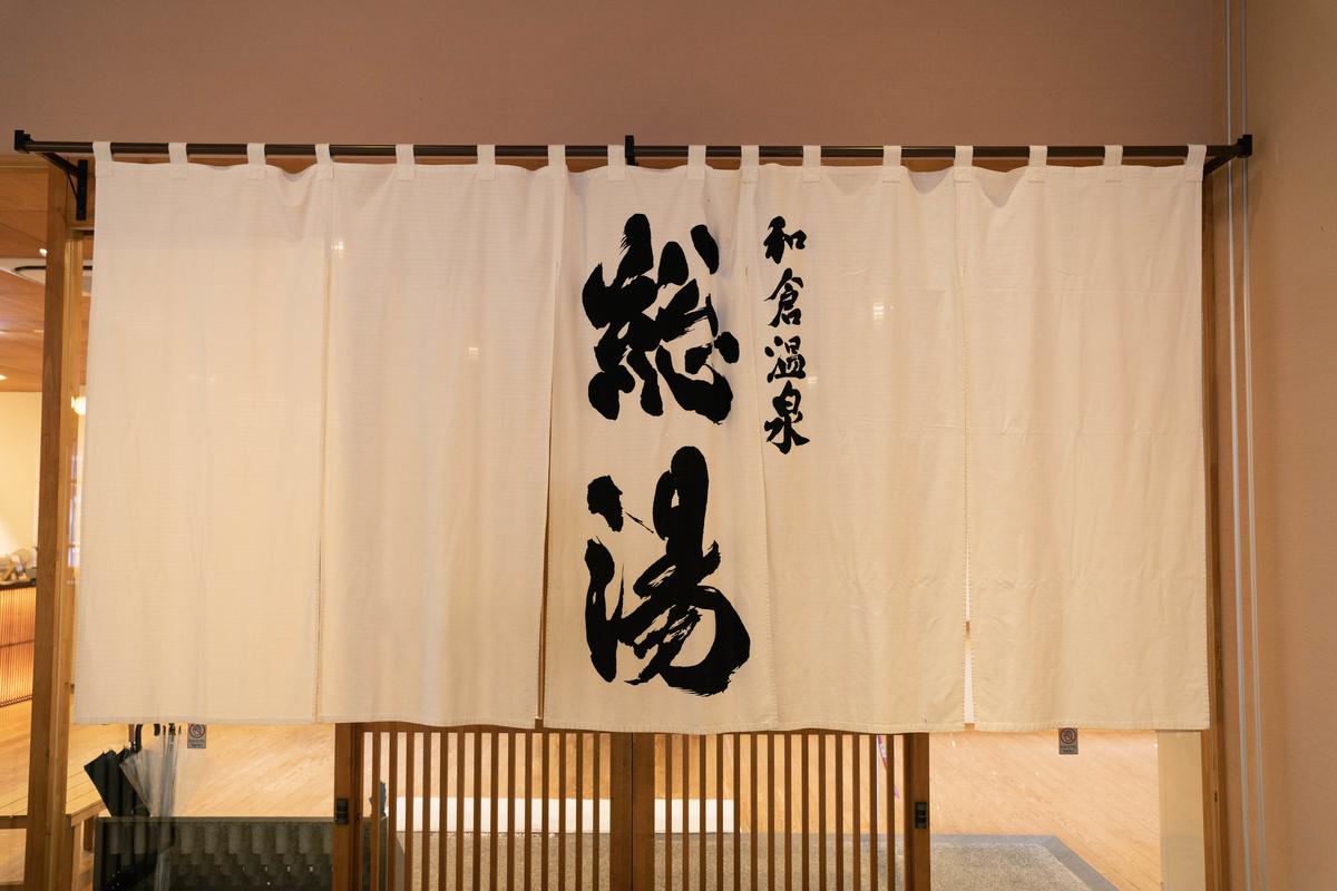 f:id:Nishikita:20200606123927j:plain
