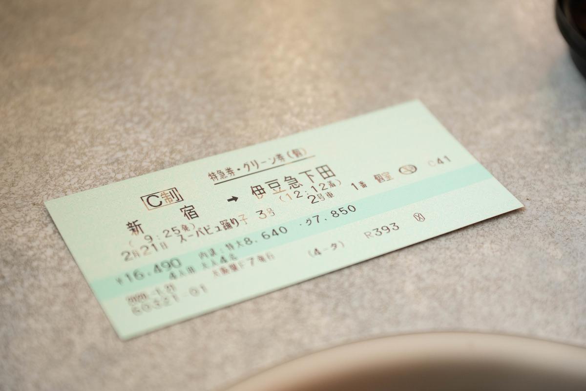 f:id:Nishikita:20200621200836j:plain