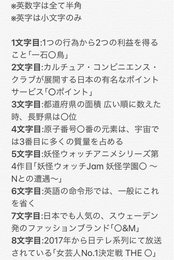 f:id:Nishiko_yeah:20200808201703j:image
