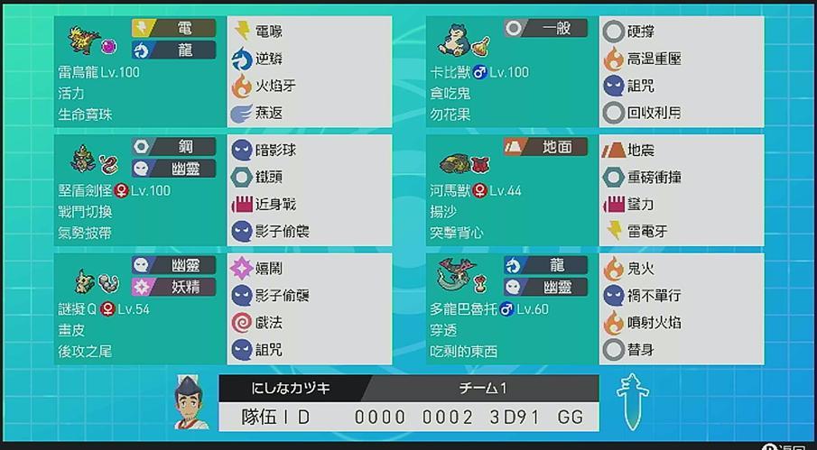 f:id:Nishinakaduki:20200401204842j:plain
