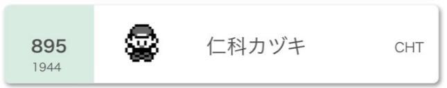 f:id:Nishinakaduki:20200801133357j:plain