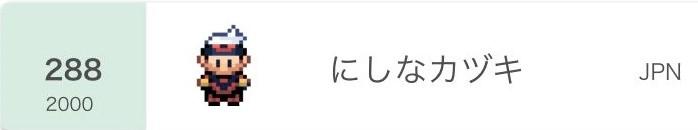 f:id:Nishinakaduki:20210301143755j:plain